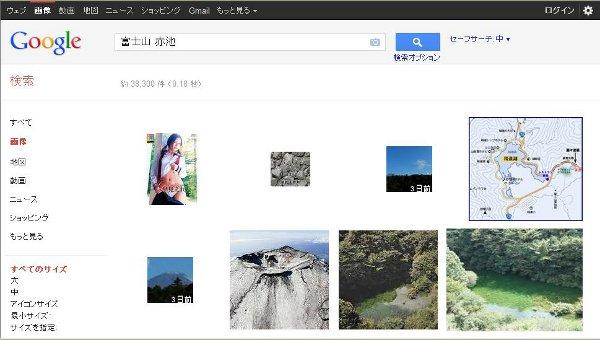 2011年10月2日 検索
