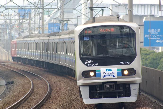 2011年11月5日 りんかい線 Z07 東雲