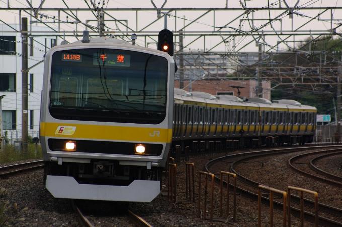 2011年11月10日 ミツ901 新検見川