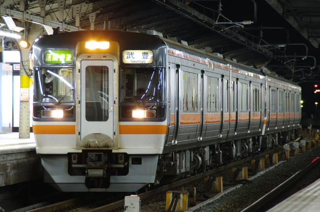 2012年1月1日 名古屋