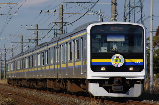 2012年2月19日 外房線 261M マリC622 永田-本納