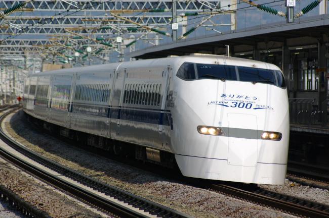 2012年2月24日 300系さよなら運転 J57