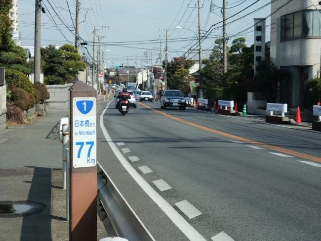 2012年2月24日 300系さよなら運転 国道1号線
