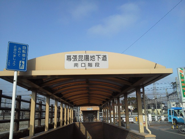 2012年3月6日 地下道