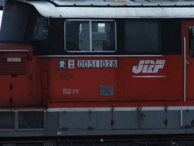 2012年3月14日 卒業式 名古屋遠征デジカメ DD51-1028