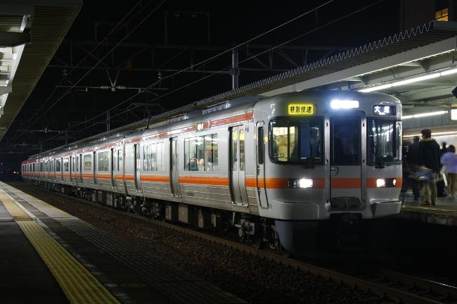 2012年3月14日 名古屋遠征 Y113 尾張一宮