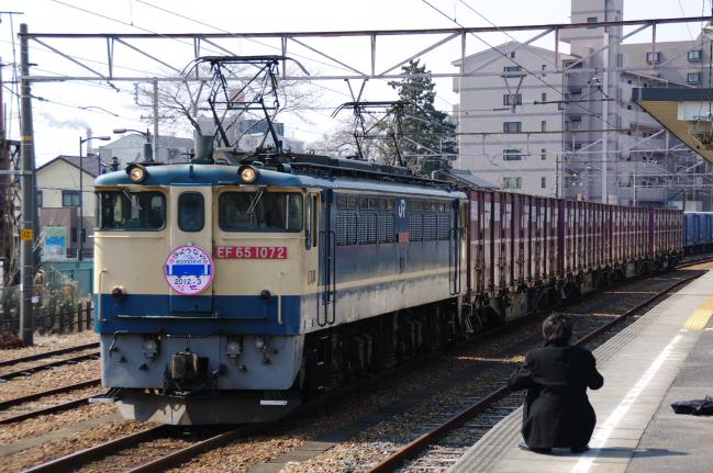 2012年3月15日 名古屋遠征 春日井