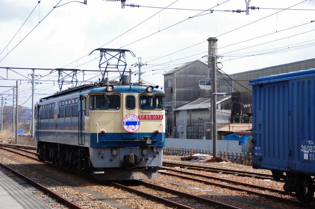 2012年3月15日 名古屋遠征 ワム スナップ