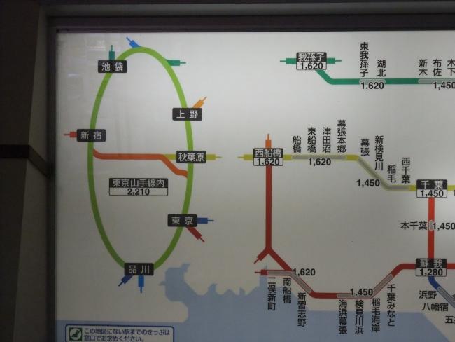 2012年3月18日 銚子旅行 運賃1