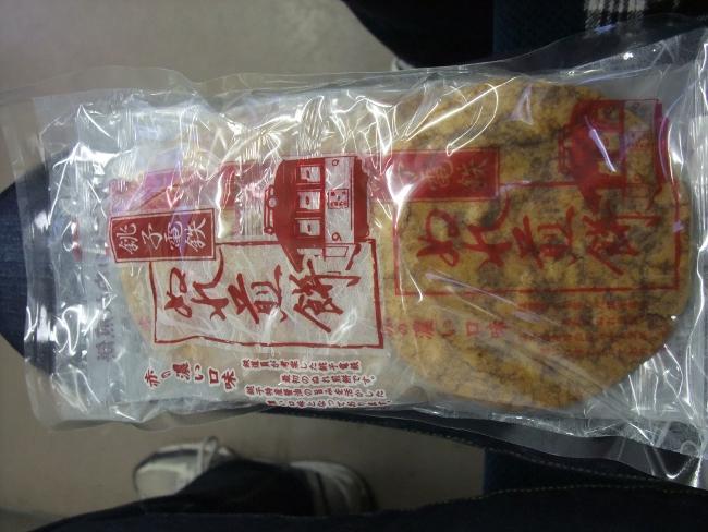 2012年3月18日 銚子旅行 ぬれせんべい