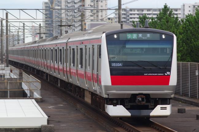 特集 ケヨ507
