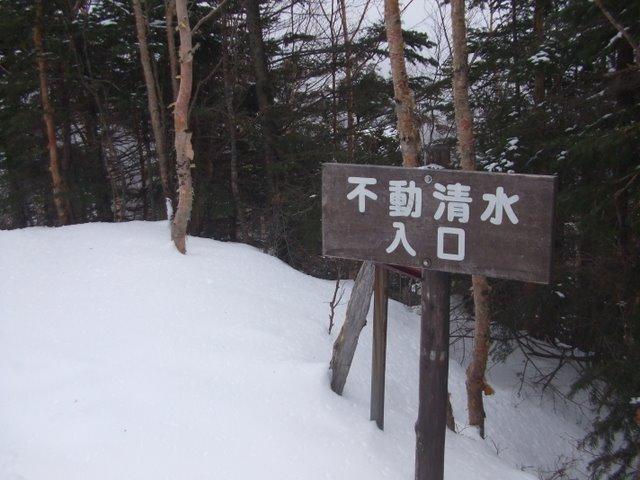 阿弥陀岳南稜H22.1.31② 089
