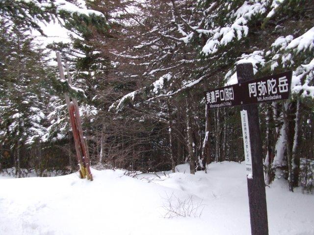 阿弥陀岳南稜H22.1.31② 097