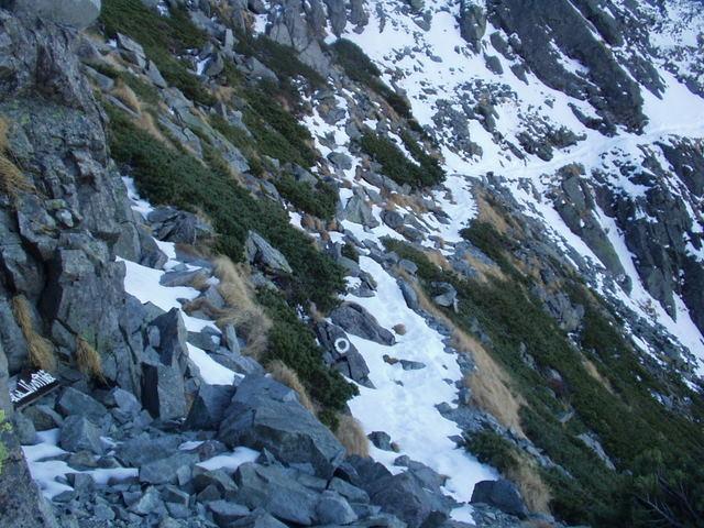 北アルプス-奥穂高岳(上高地~岳沢ヒュッテ~奥穂高岳)H16・11・6~7) 053