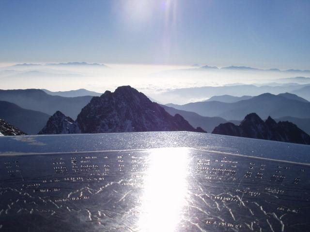 北アルプス-奥穂高岳(上高地~岳沢ヒュッテ~奥穂高岳)H16・11・6~7) 089
