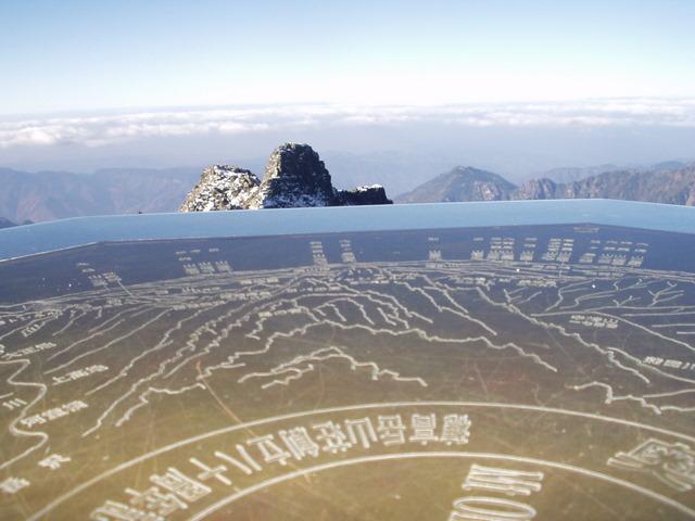 北アルプス-奥穂高岳(上高地~岳沢ヒュッテ~奥穂高岳)H16・11・6~7) 096