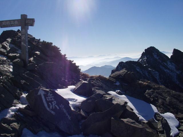 北アルプス-奥穂高岳(上高地~岳沢ヒュッテ~奥穂高岳)H16・11・6~7) 115