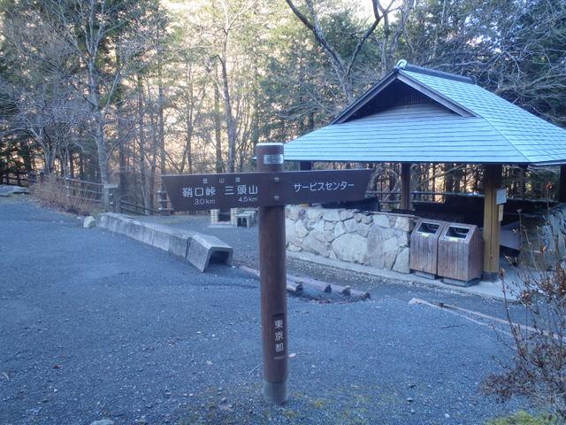 奥多摩ー奥多摩湖~鞘口峠~浅間尾根~払沢の滝H22.12.23 029