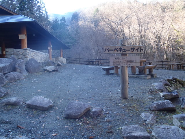 奥多摩ー奥多摩湖~鞘口峠~浅間尾根~払沢の滝H22.12.23 028