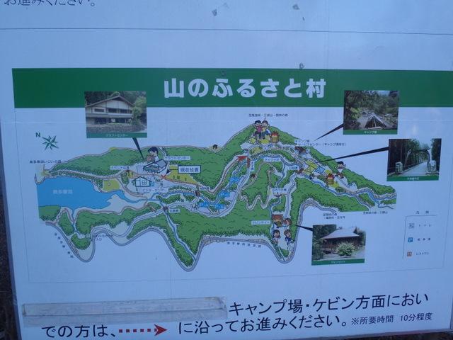 奥多摩ー奥多摩湖~鞘口峠~浅間尾根~払沢の滝H22.12.23 025