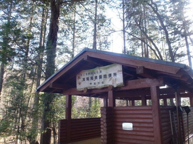 奥多摩ー奥多摩湖~鞘口峠~浅間尾根~払沢の滝H22.12.23 136