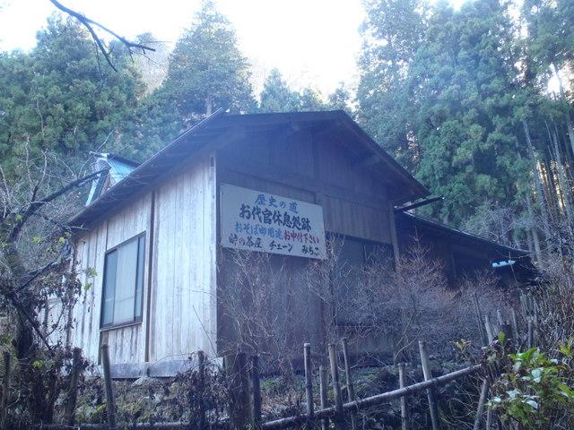 奥多摩ー奥多摩湖~鞘口峠~浅間尾根~払沢の滝H22.12.23 153
