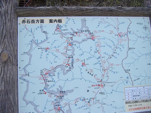 南アルプスー赤石岳(H19・5・3~5) 009