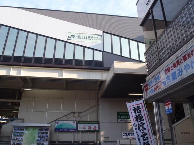 徳和~大ダオ~黒金山~西沢渓谷H23.10.10 001