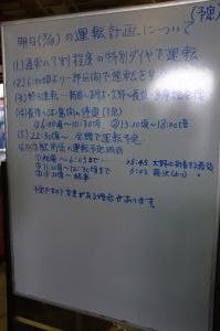 DSCF0782_convert_20110317230043.jpg
