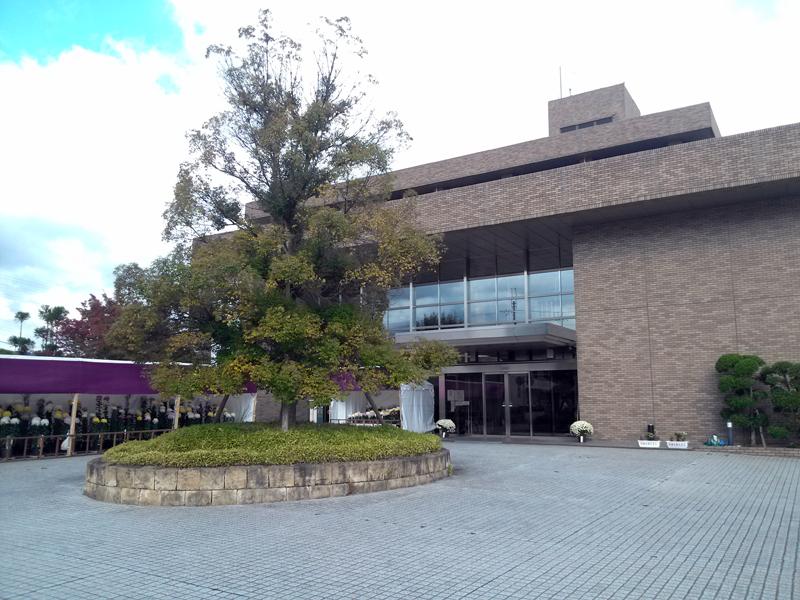 葛城市役所