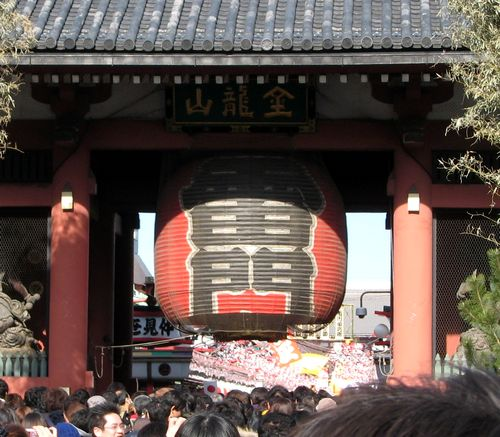 kaminarimonnIMG_0081.jpg