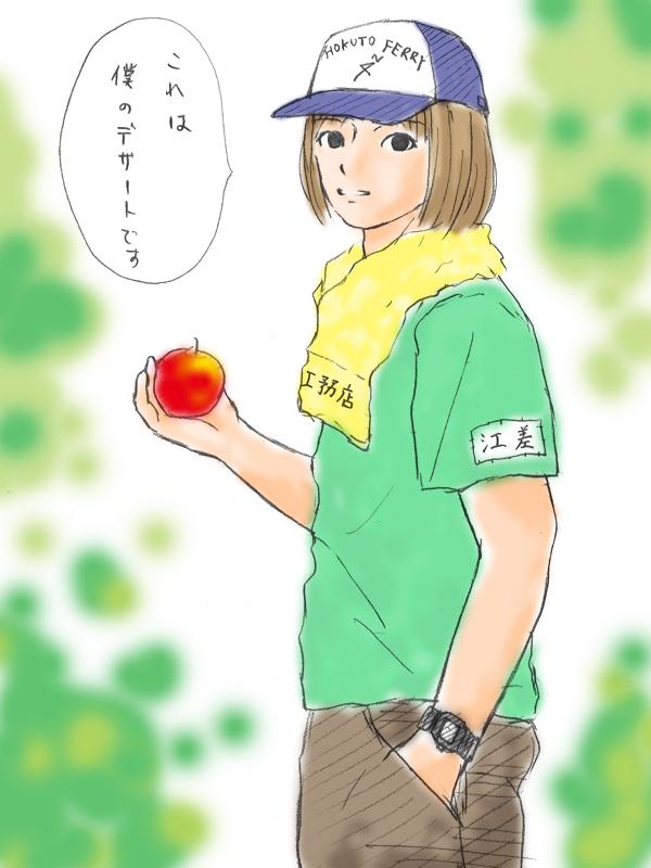 hirora3.jpg