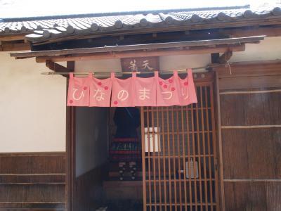 旧村上別荘1