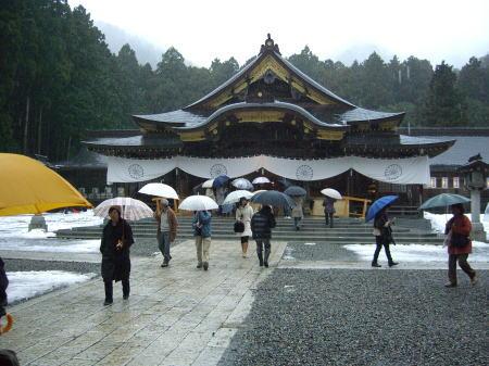 弥彦神社参拝201101