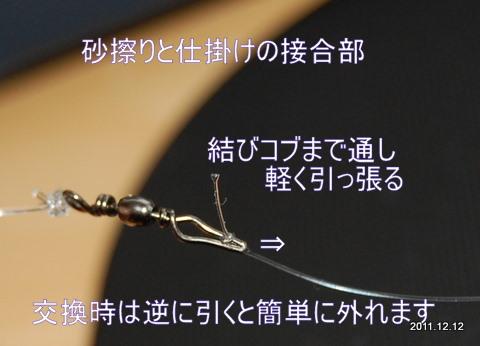 DSC_0061_20111212165237.jpg