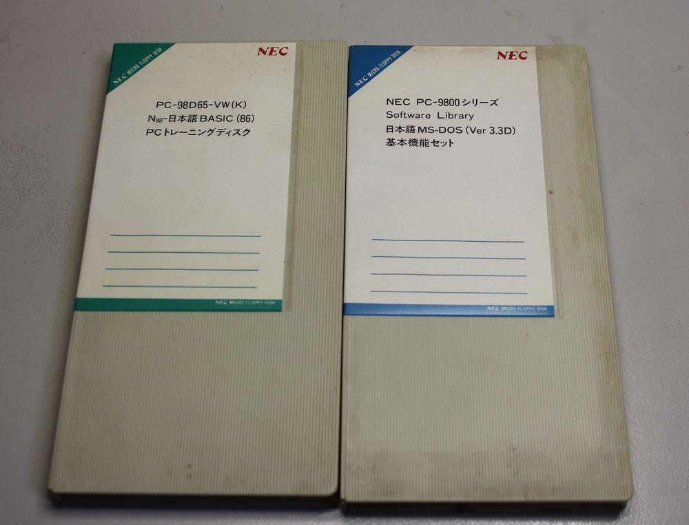 11D12月27日B_12DSU2のディスク