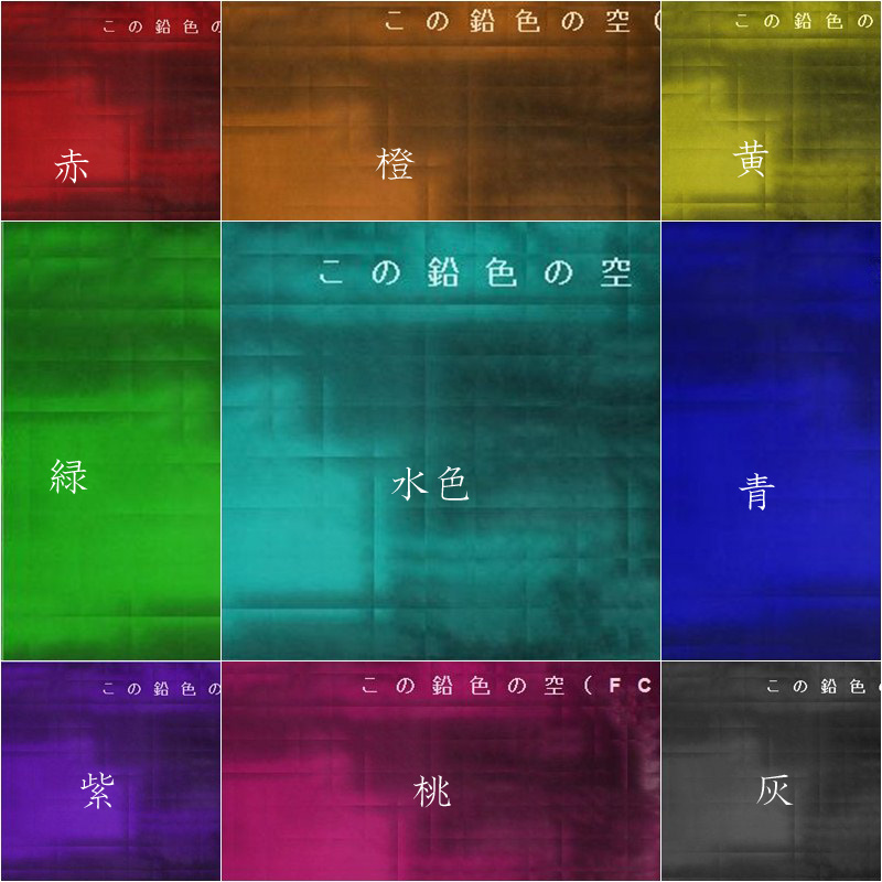 9page文字入れ