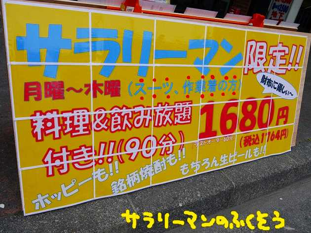 P1330851.jpg