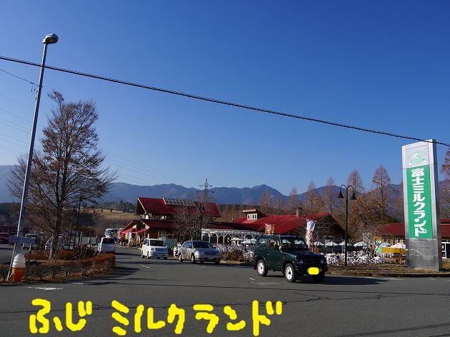 P1420119.jpg