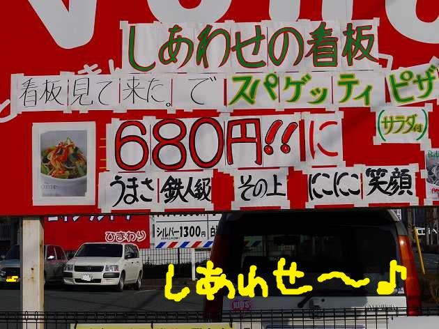 P1420995.jpg