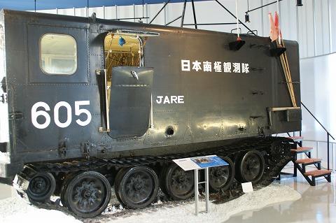 しらせDSC04320