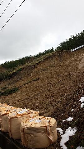 土砂崩れ20131217_102435