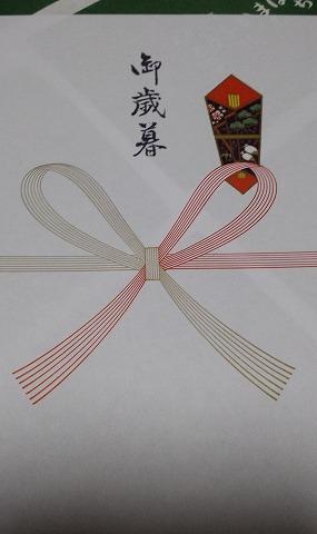 生姜煎餅20131128_214213