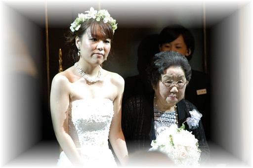 ひとみとおばあちゃん
