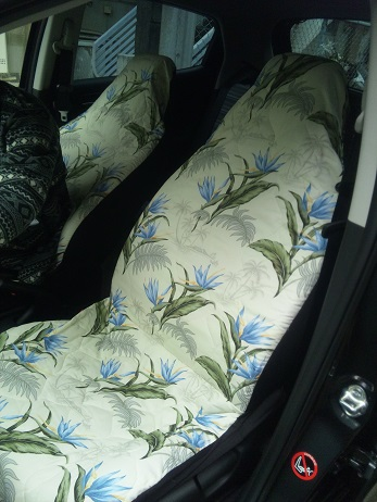ハワイで買ったシートカバー