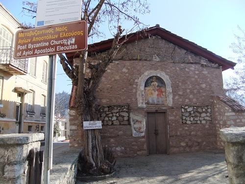 カストリア_聖アポストリ・エレウサス教会