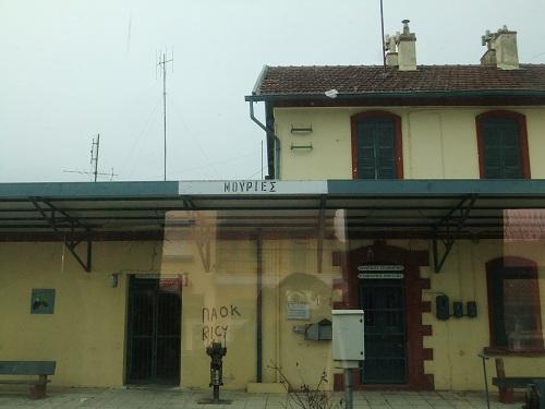 ムリエス駅