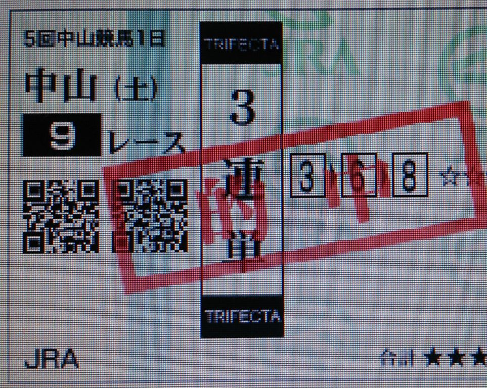 DSC_0012_20131201055450db0.jpg