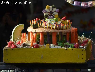 DSC_0016-cake.jpg