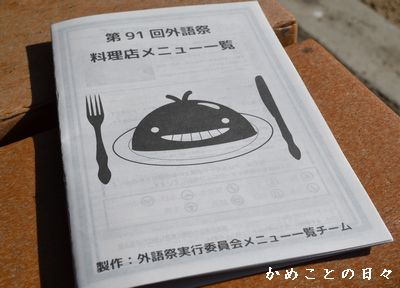 DSC_0224-mu.jpg